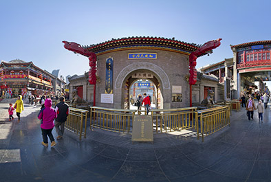 Tianjin_Ancient_City_th